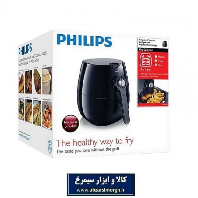 سرخ کن فیلیپس  Philips سری Viva Collection مدل HD9220