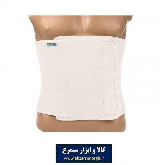 شکم بند لاغری پاک سمن مدل اسلیمینگ بلت Slimming Belt