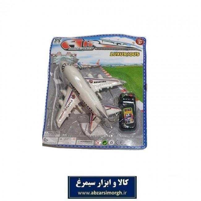 هواپیما اسباب بازی کنترلی Air Super Power طول ۱۴.۵ سانت THV-002