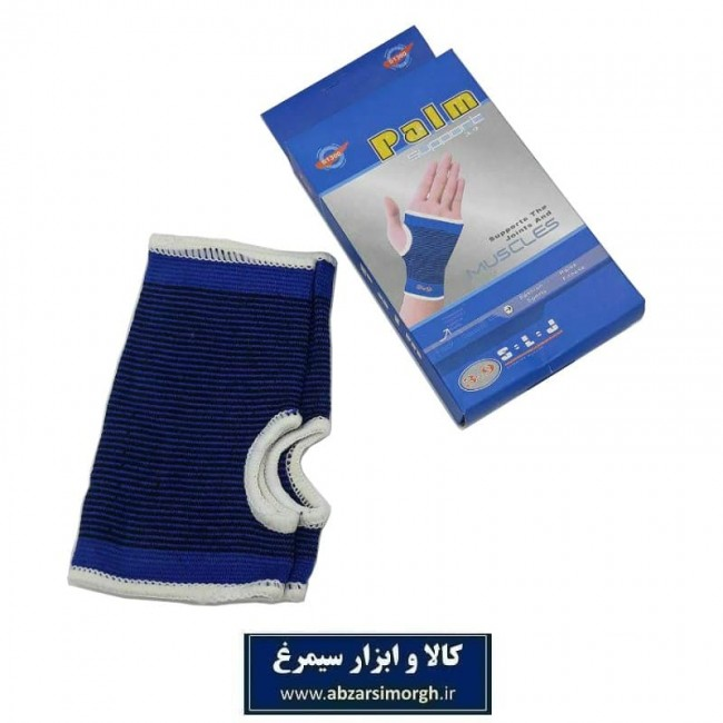 مچ بند و ساپورت طبی ورزشی SLJ اس ال جی VCA-001