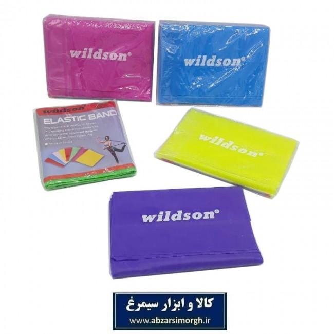 کش پیلاتس ۲ متری Wildson ویلدسون VKB-006