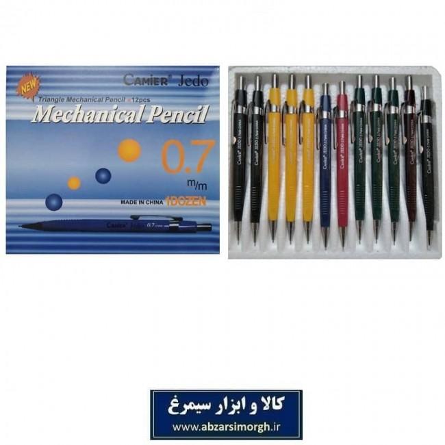 مداد نوکی Jedo جی دو مدل Camier نوک ۰.۷ میلیمتر OET-006