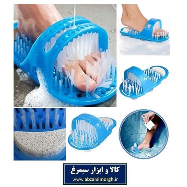 دمپایی ماساژور و شوینده حمام Easy Feet ایزی فیت چسبونک و جعبه دار ZMS-001