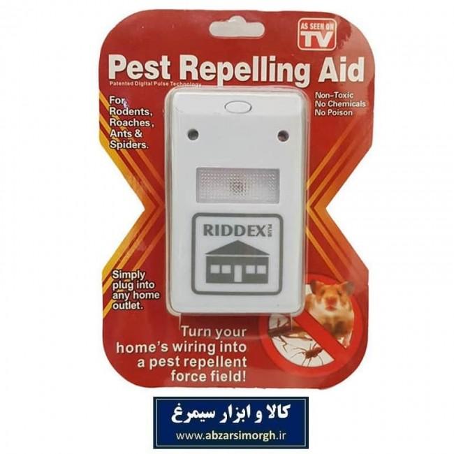 دستگاه دفع حشرات برقی Riddex Plus ریدکس پلاس برقی ELH-002