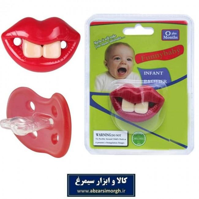 پستانک ارتودنسی فانی بیبی Funny Baby طرح لبخند HKI-00I