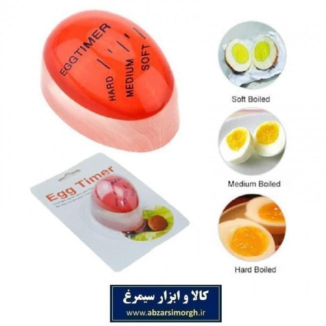 تایمر پخت آب پز تخم مرغ Egg Timer اگ تایمر HTM-002