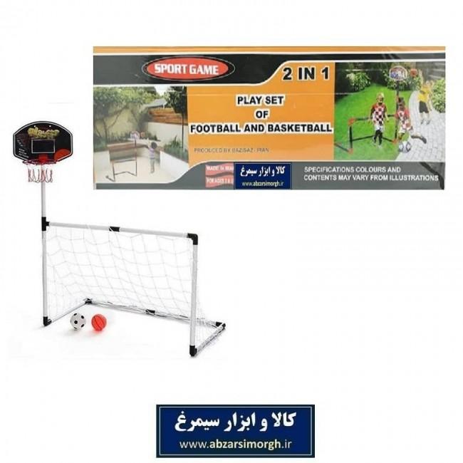 تیر دروازه فوتبال و حلقه بسکتبال آپارتمانی نشاط VVK-002