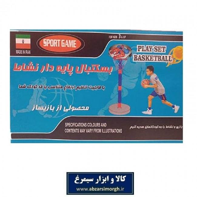 حلقه ورزش و بازی بسکتبال آپارتمانی نشاط VVK-003