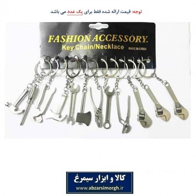 سرکلیدی ابزار جور مات HSK-012