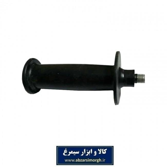 دسته فرز کمکی شماره ۱۰ ساخت ایران ASS-051