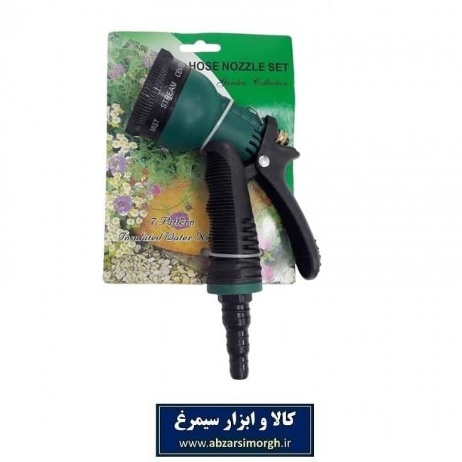 آب پاش و کارواش پلاستیکی ۷ کاره چینی GAP-001