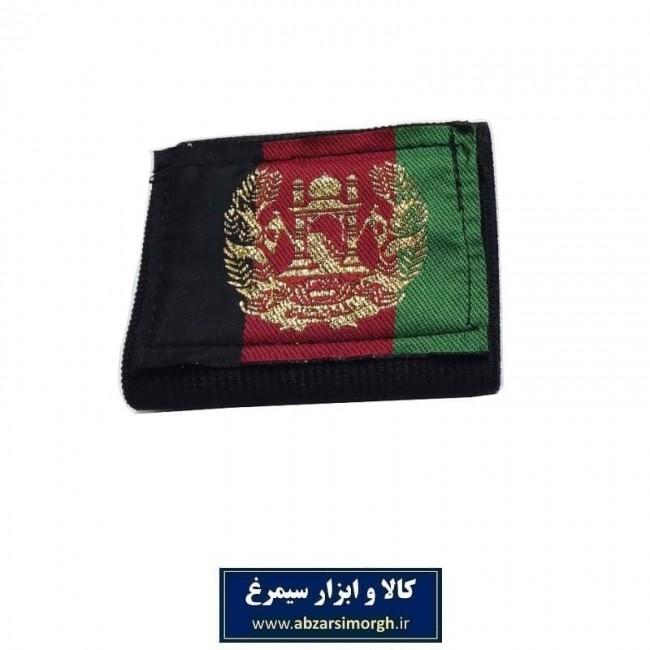 مچ بند افغانستان یا افغان چسبی مدل پرچم طلا کوب تکی VMB-011