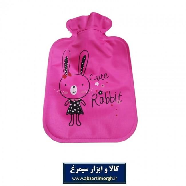 کیسه آب گرم بزرگ Hello Warm هلو وارم ZKA-002