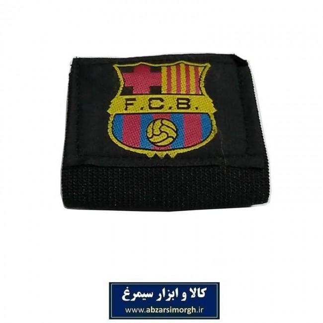 مچ بند ورزشی چسبی باشگاه ورزشی بارسلونا Barcelona تکی VMB-002