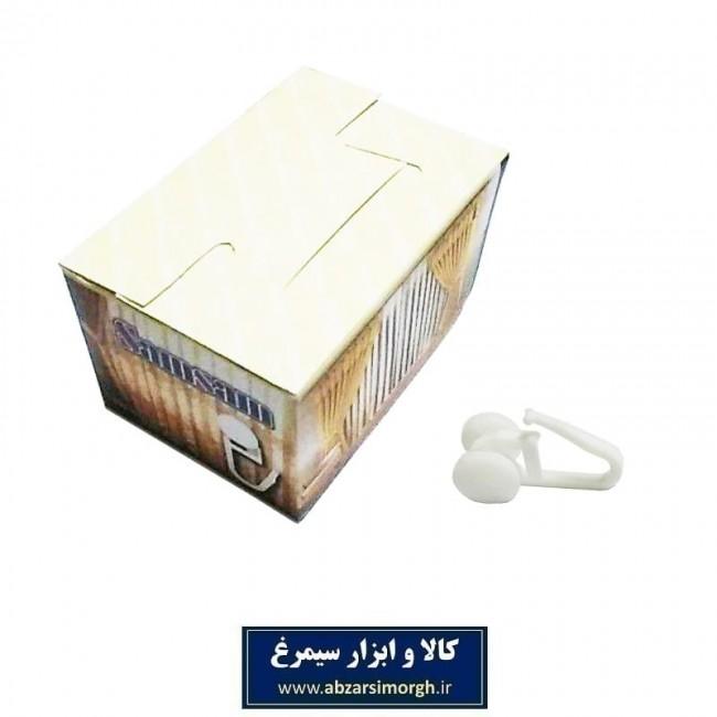 گیره پرده پلاستیکی صمصام Samsam بسته ۱۰۰ عددی HGP-004