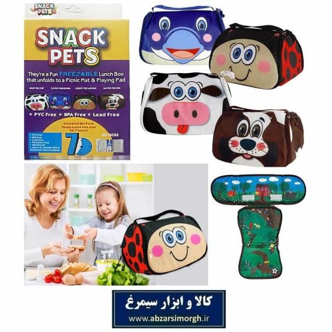 کیف غذا کودک Snack Pets اسنک پتز جعبه دار HKF-037