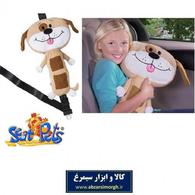 کمربند ایمنی عروسکی خودرو کودکان Seat Pets سیت پتز HKF-038