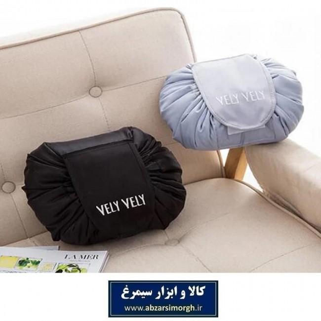 کیف لوازم آرایش جمع شونده Yely Yely یلی یلی خارجی HKF-039
