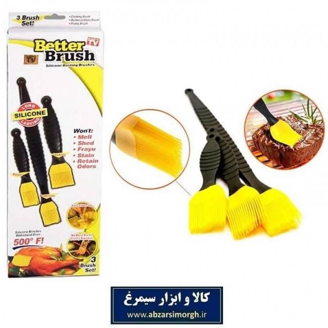 قلم مو سیلیکونی آشپزی و آشپزخانه Better Brush بتر براش HAA-026