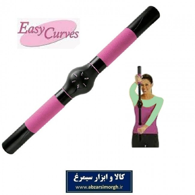 دستگاه و میله ورزشی حجم و فرم دهنده Easy Curves ایزی کرو VBS-004