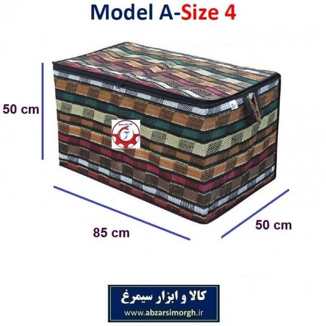 بقچه و کاور لباس و لوازم جاجیم سنتی مدل A سایز چهار HCV-016