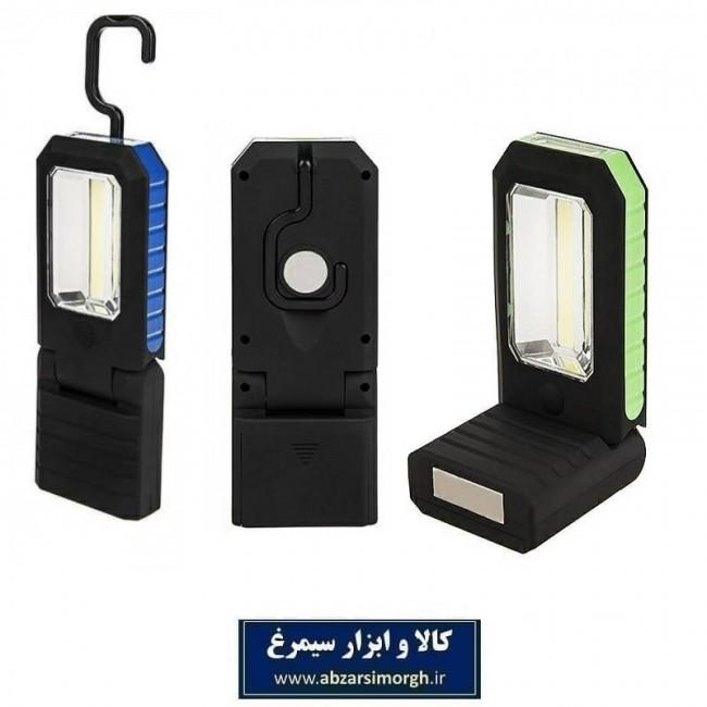 چراغ قوه کتابی تاشو لامپ LED و COB مگنت دار ECG-010