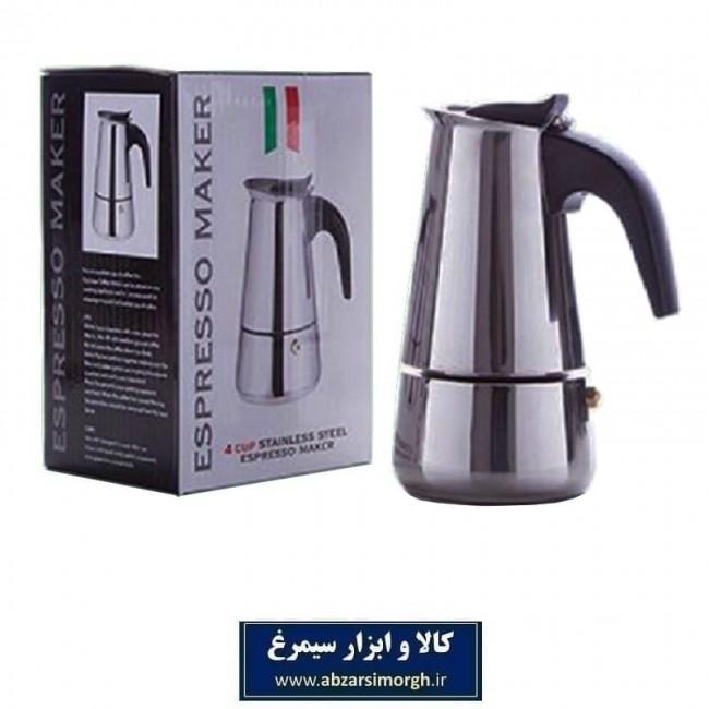 قهوه جوش و اسپرسوساز روگازی استیل ۹ کاپ HGJ-007