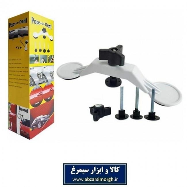 ابزار صافکاری جادویی خودرو طرح Pops a Dent پاپس دنت تولید ایران KAS-001