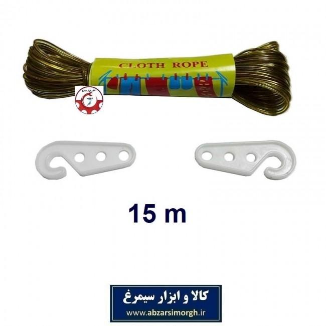 طناب رخت و لباس سیمی روکش دار با طول ۱۵ متر HTS-003