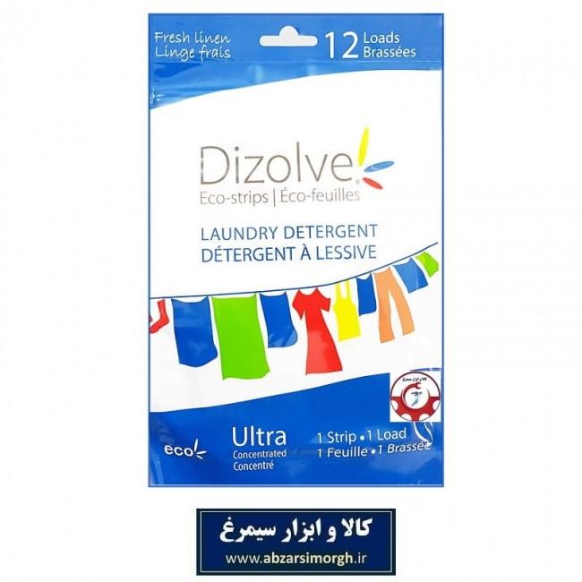 شوینده ماشین لباسشویی Dizolve دیزالو ۱۲ برگ HGL-004