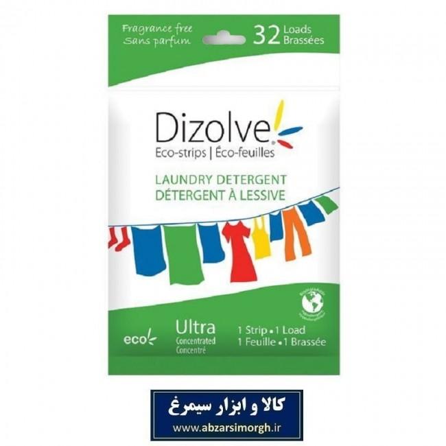شوینده ماشین لباسشویی Dizolve دیزالو ۳۲ برگ HGL-005
