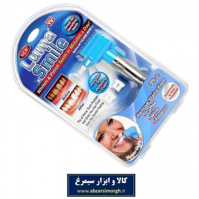 پولیش و سفید کننده دندان Luma Smile لوما اسمایل اصلی ZDD-001