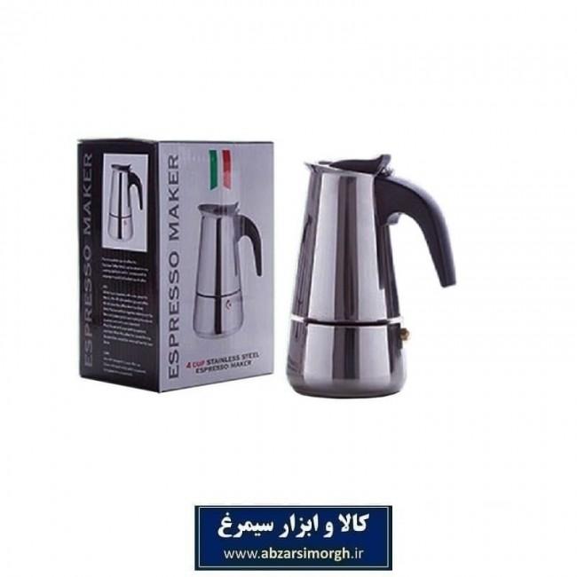 قهوه جوش و اسپرسوساز روگازی استیل ۲ کاپ HGJ-009