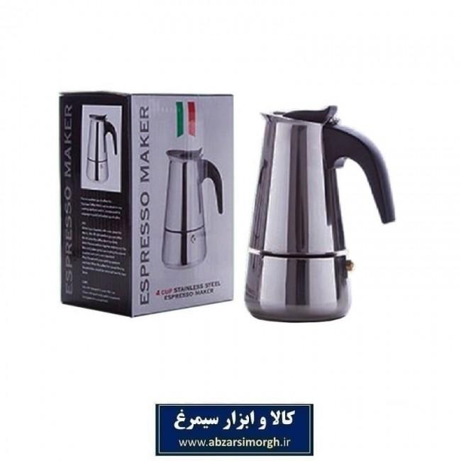 قهوه جوش و اسپرسوساز روگازی استیل ۴ کاپ HGJ-010