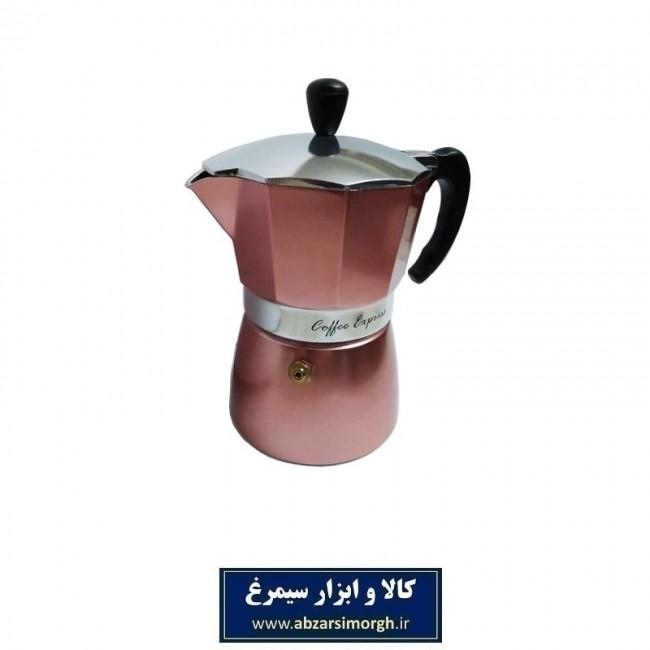موکاپات قهوه ساز کمر نقره ای ۳ کاپ صورتی HGJ-007