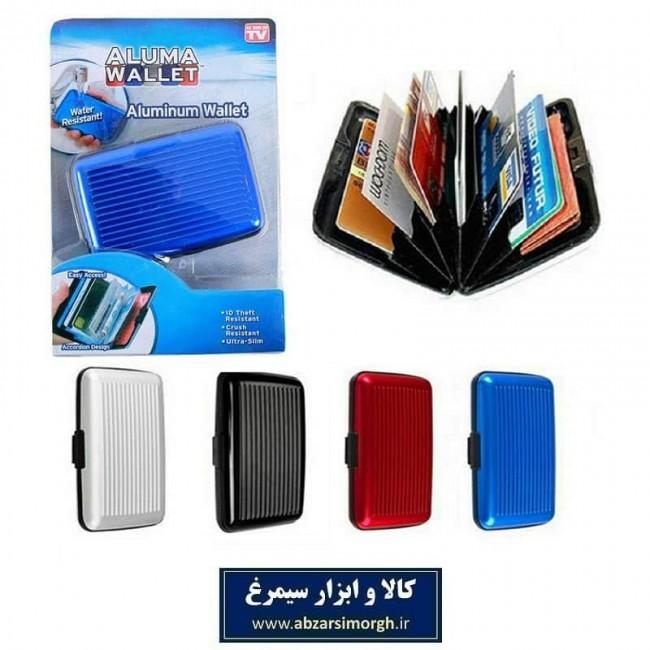 جاکارتی و کیف Aluma Wallet آلوما والت اصلی HKF-040