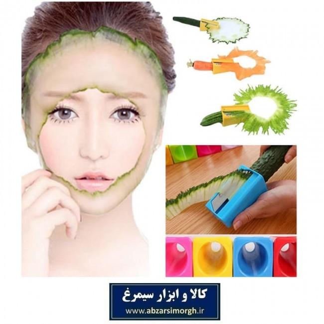 تراش میوه ویژه تهیه ماسک صورت آینه دار پلاستیکی ZSR-001