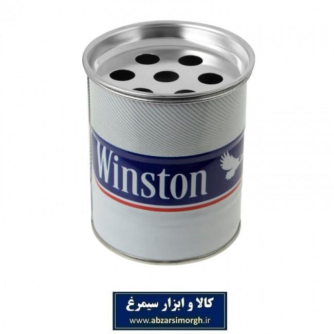 زیر سیگاری قوطی فلزی Winston وینستون HDK-001