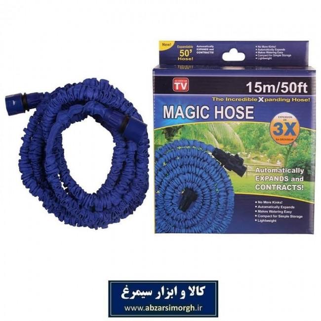 شیلنگ جادویی Magic Hose مجیک هوز ۱۵ متری و آبپاش GSH-001
