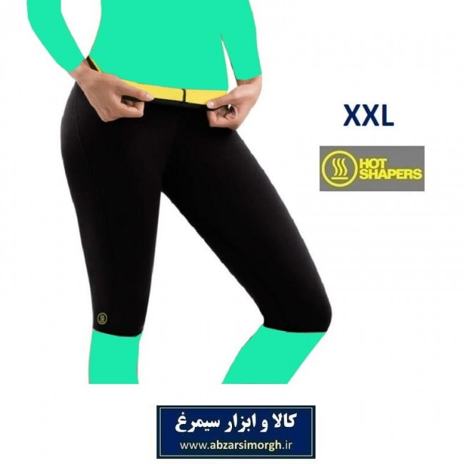 شلوارک لاغری Hot Shapers هات شیپرز سایز XXL جعبه دار VST-022