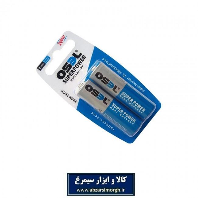 باتری قلمی اوسل Osel  بسته ۲ عددی EBT-003