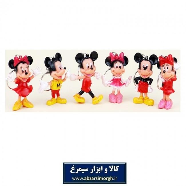 جاکلیدی عروسک Mickey Mouse میکی موس ۷ سانتی HSK-042