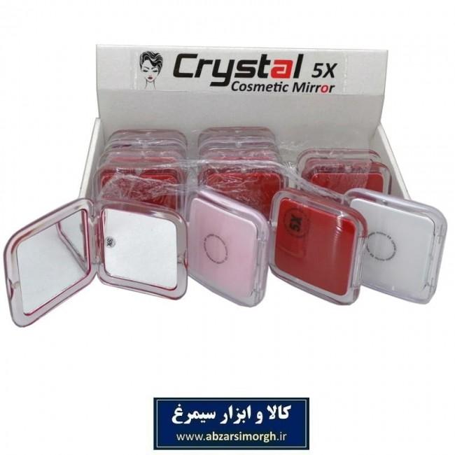 آینه آرایشی مگنتی مربع ۲ طرفه، یکطرف بزرگنمایی ۵ برابر ZAY-004