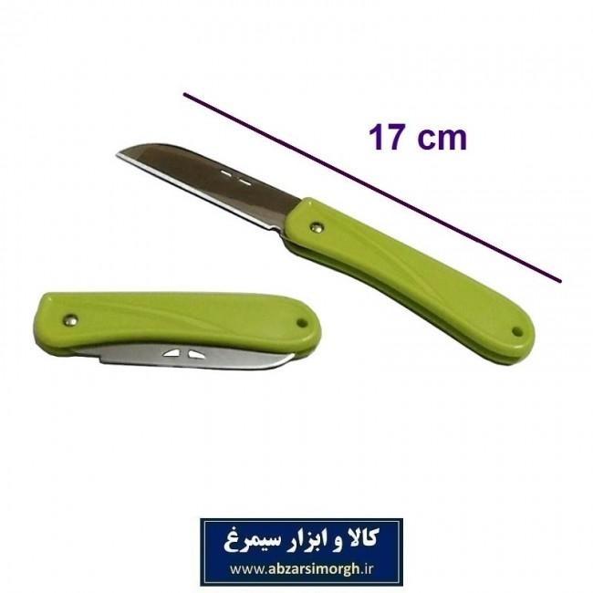 چاقو مسافرتی تاشو دسته پلاستیکی رنگی ۱۷ سانت HCG-012