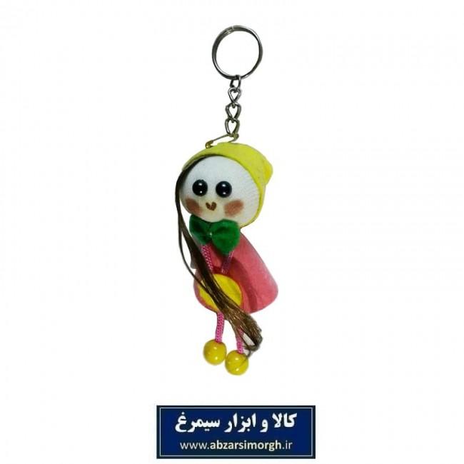 جا کلیدی عروسک دختر نمدی ۱۴ سانتی TAR-011