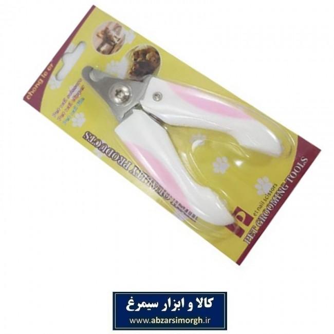ناخن گیر سگ و گربه Pet Nail Scissors سایز کوچک