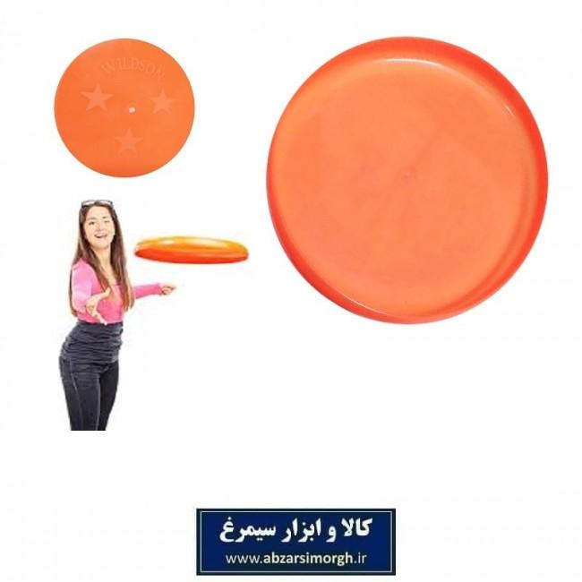 فریزبی ویلدسون Wildson Frisbee پلاستیکی VFB-003