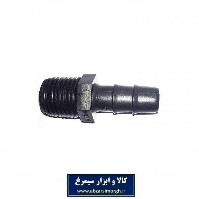 سرشلنگی آب پلاستیکی DI-500 روان ریز HRS-009
