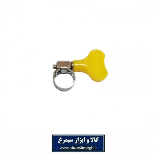 بست فلزی شلنگ SIT شماره ۵/۸ دسته دار SBS-003