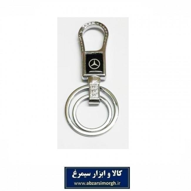 جاکلیدی فلزی استیل خودرو Benz بنز HSK-027J